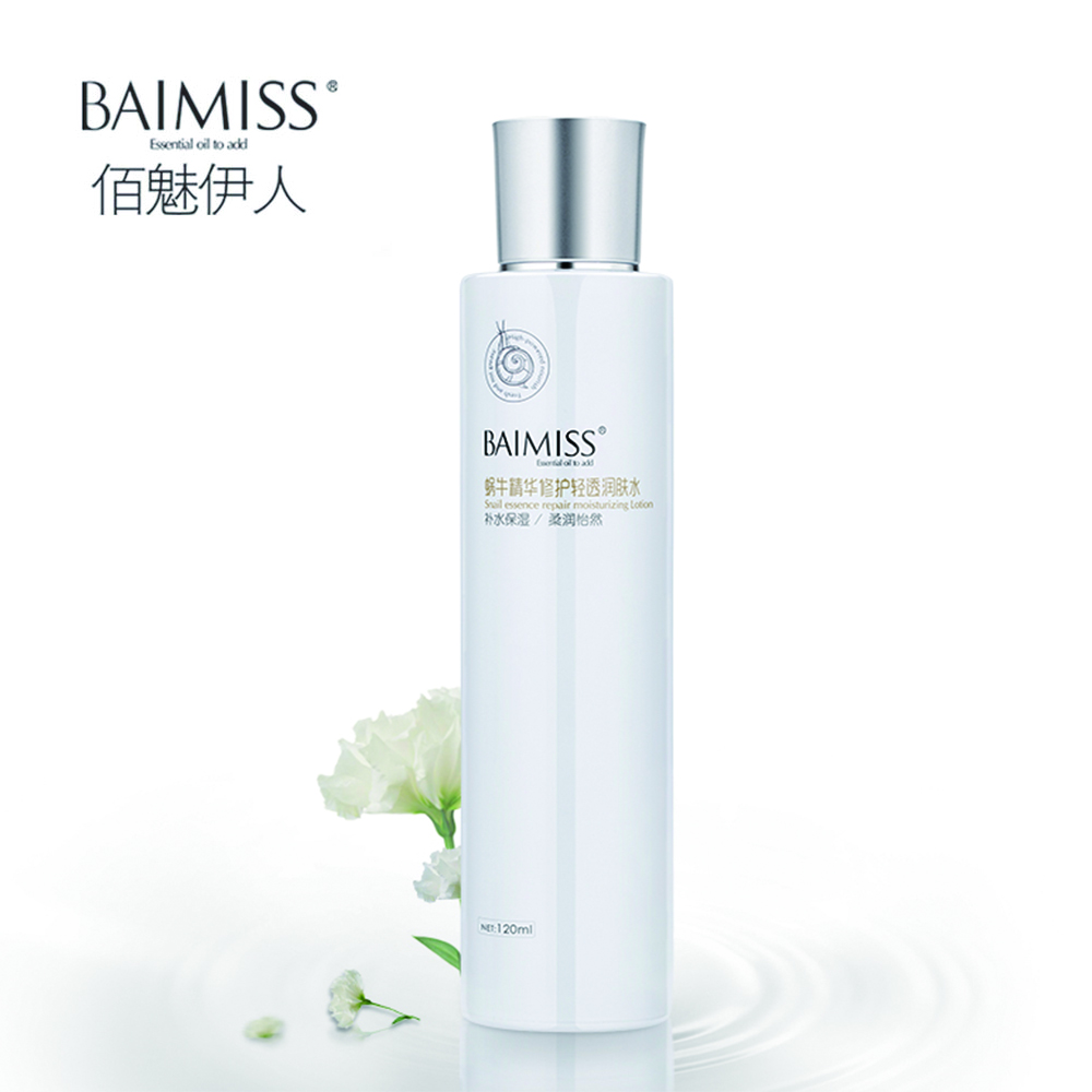 BAIMISS Snail Serum Repair Toner Snail Essence Face Care Acne Treatment Blackhead Remover Moisturizing Skin Care Whitening