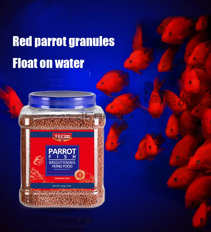 JFENGLI Red Parrot Cichild Fish Food Graules Float On Water Giant Blood Gold Blood Parrot Fish Flower Horn Tropical Feed