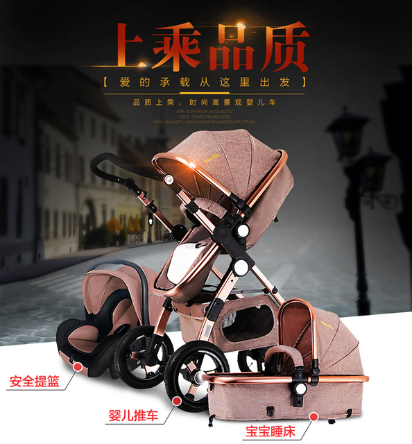 New Luxury Baby Stroller 3 in 1 High Landscape Infant Baby Stroller with Car Seafty Seat,Baby Carriage Prams European Strollers