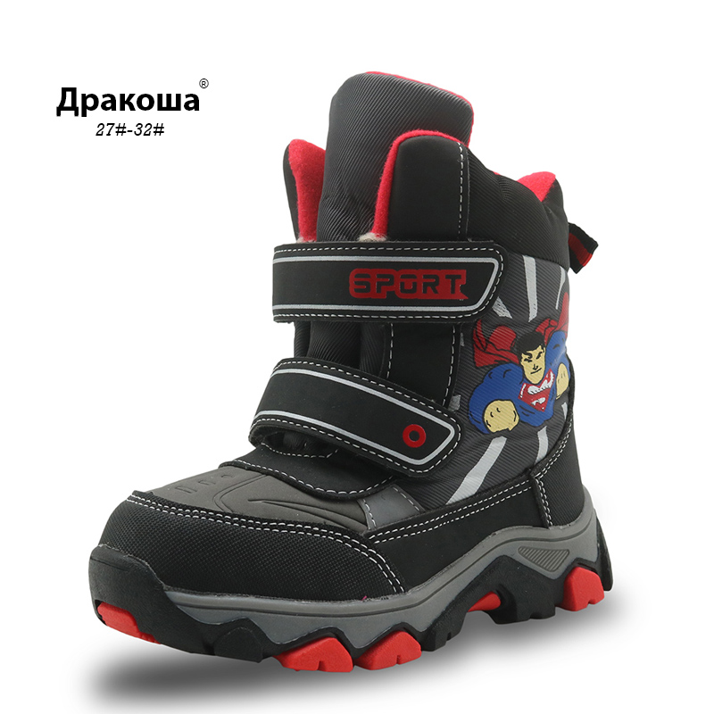 APAKOWA Winter Waterproof Boys Boots Mid-Calf Children's Shoes Warm Plush Rubber Kids Boots with Wollen Lining for Boys EU 27-38