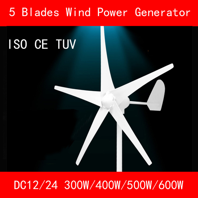 5 blades DC12V/24V 300W 400W 500W 600W aluminum alloy+Nylon wind power generator with wind controller for home CE ISO TUV