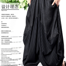 FREE SHIPPING pleated trousers elastic waist harem pants lon