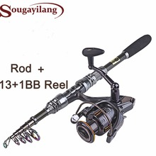 Sougayilang 1.8- 3.0m Carbon Telescopic Carp Fishing Rod Sets and 14BB Metal Spoon Reel Lure Spinning Fishing Reel Pesca