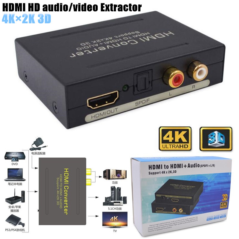 2160P HD 4Kx2K 3D HDMI to HDMI Audio Video Extractor Optical SPDIF,Remove HDCP KEY Agreement Audio Converter Separator,EU Plug