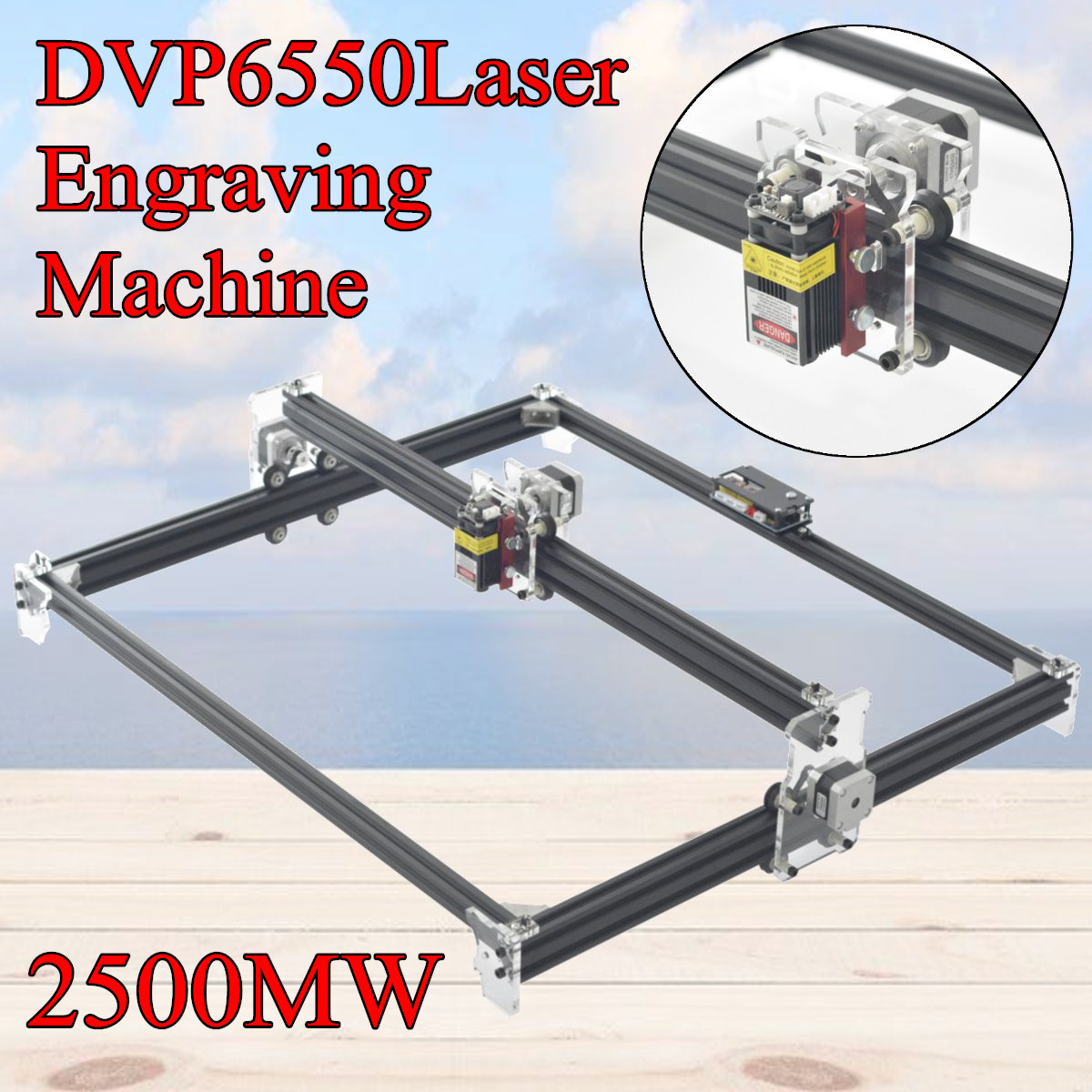 2500MW 65x50cm Laser Engraving Machine Cutting Printer CNC Control LOGO Router CNC Router Best Advanced toys