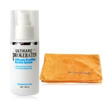 Drying towel and 120ML Brazilian keratin treatment  mini hair repair for DIY at home  straighten hair