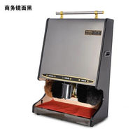 Fully Automatic Shoe Shine Machine Induction Luxurious Hotel Vertical Electric Brush Home Earthly Gold Shoes Sassafers
