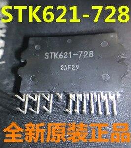 Image 3 - STK625 728 STK625 728M STK625 728S 100% новый и оригинальный