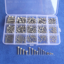 300Pcs M2/M3/M4 Cap Head Thread Stainless Steel Hex Socket screw nuts PCB machine Bolt Assortment kit set Fastener Hardware