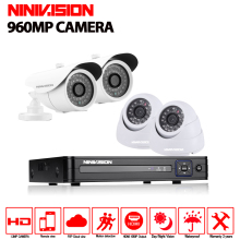Security Camera System 4ch CCTV System DVR Security System 4CH 1TB HDD 4 x 960P Security Camera 1.3mp indoor outdoor camera Kits