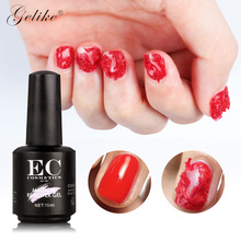 Gelike NEW 10ML Burst Magic Remove UV Gel Soak Off Nail Polish Art Acrylic Clean Degreaser for Lacquer Remover
