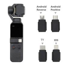 for DJI Osmo Pocket Accessiories OSMO Camera Handheld Gimbal Phone Adapter Plug TYPE-C IOS Android USB