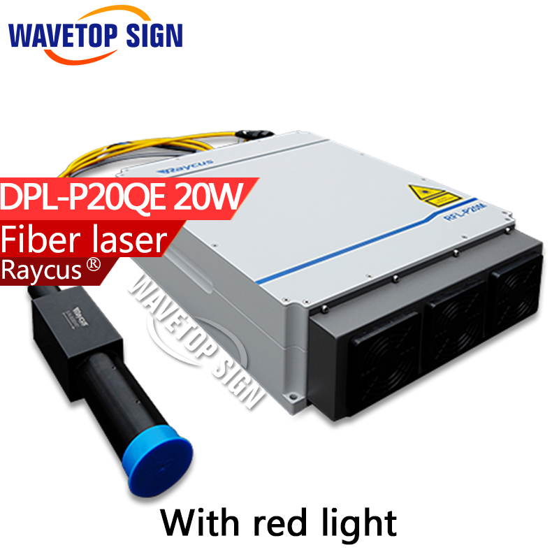fiber laser module 20w Pulsed fiber laser 20w with red light use for fiber laser mark machine laser module industrial laser head red laser spot heat dissipation can work for a long time