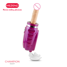 NEZEND female automatic sex machine telescopic vibrator toy USB charging multi-frequency suction cup 8 frequency mode