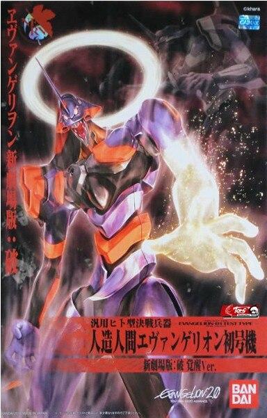 Neon Genesis Evangelion eva  EVA-01 Arousal Assembled model genesis genesis turn it on again the hits