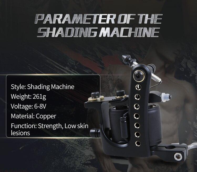 Novo design dragonhawk bobina tatuagem máquina de