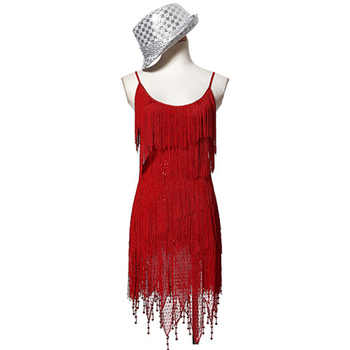 Roaring Finge Sequin Spaghetti Strap Twenties Great Gatsby Girls Style Party Dress Flapper Costumes for Ladies Women Female