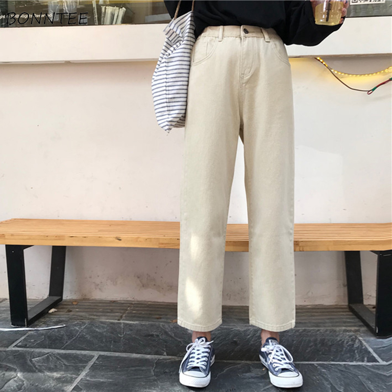 Jeans Women Spring Summer Trendy Korean Style All-match Simple Solid Harajuku Ulzzang Streetwear High Quality Womens Trousers