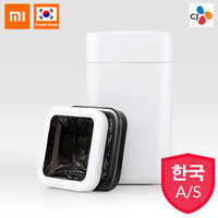 Xiaomi Townew 6Pcs Garbage Box for 15.5L Intelligent Motion Sensor Auto Sealing LED Induction Waste Bins T1 For Smart Home
