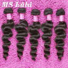 Free Shipping Unprocessed human hair virgin Indian Hair 5 Bundles of loose Wave hair extension ms lula hair full thick