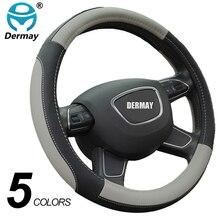 غطاء عجلة القيادة من الجلد متوفر بـ 5 ألوان من DERMAY ، غطاء سيارة رياضي مناسب لمعظم أنواع السيارات للبيع بالجملة بجودة عالية
