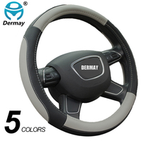 DERMAY 5Colors Leather   Steering   Wheel   Cover   Sport Style Car   Covers  ,Fit Most Car Styling Factory Wholesale High Quality