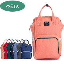PYETA Diaper Bag Fashion Mummy Maternity Nappy Bag Brand Baby Travel Backpack Diaper Organizer Nursing Bag For Baby Stroller