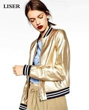 Jacket Golden Jacket 2019