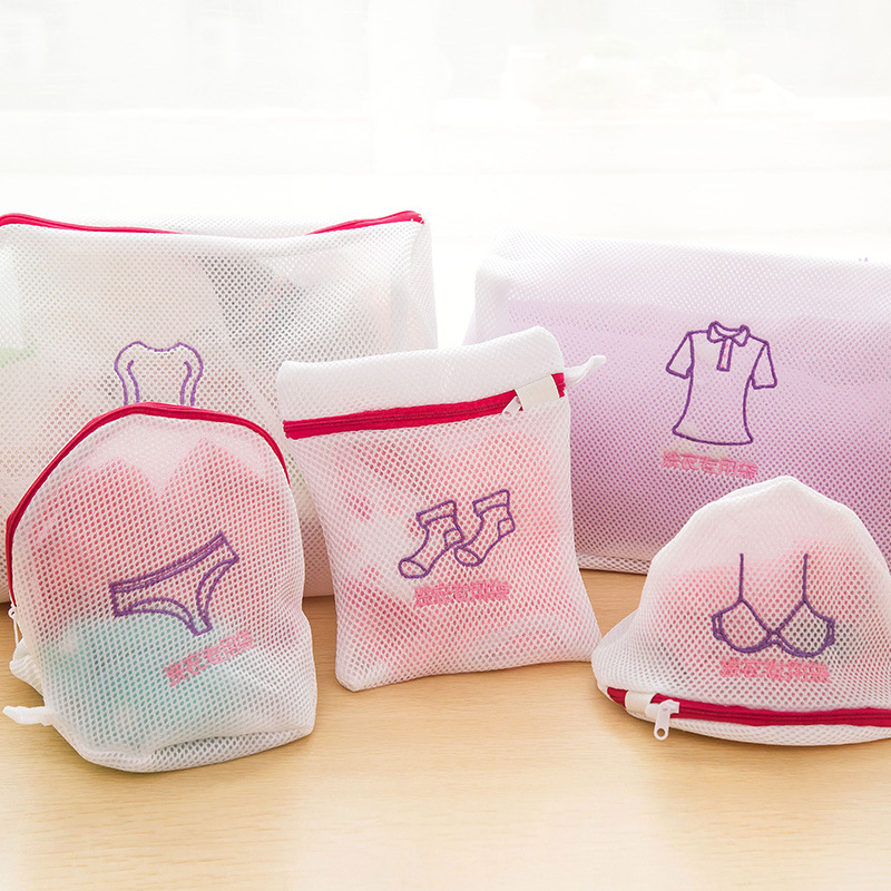 New Protecting Mesh Bag Laundry Basket Sock Underwear Washing Lingerie Wash Thickened Double Layer Zippered Mesh Laundry Bag