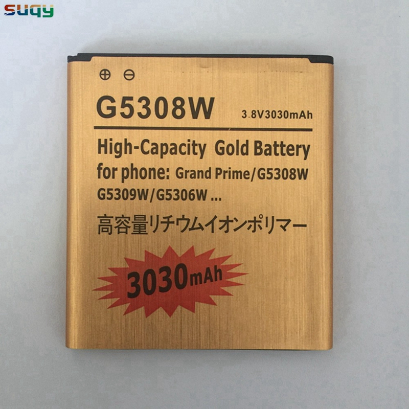 suqy G5309W Rechargeable Battery for Samsung Galaxy Grand Prime G5308W G530 G530F G530FZ G530Y G530H G531 On5 Phone Battery