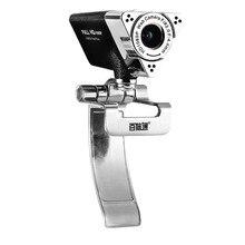 Aoni 1080 P настольный компьютер живая камера с микрофоном USB Бесплатный привод HD видео может быть Внешний ноутбук домашняя Внешняя камера