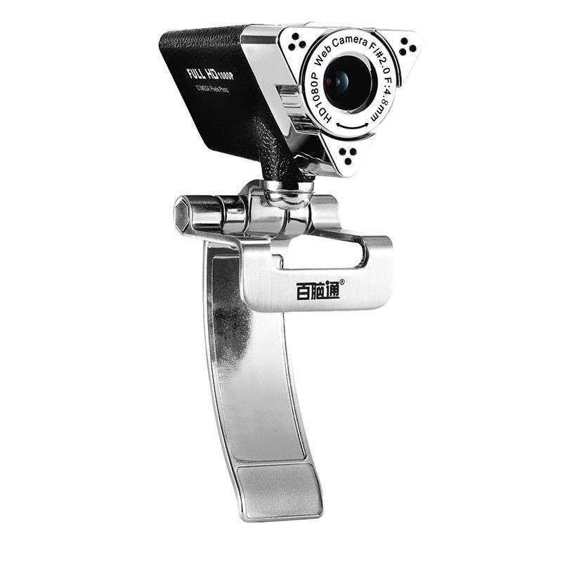Livraison gratuite 100% ANC JianYing 1080 P HD Vidéo Webcam Micro Intégré POUR PC, ORDINATEUR PORTABLE, MAC Ordinateur haute-définition caméra