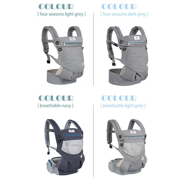 Ergonomic Baby Wrap Carrier Strap Multifunctional Breathable Newborn Baby Sling Wrap Portable Infant Travel Waist Back Stool 5