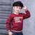 Pioneer niños 2016 limited venta directa regular para la primavera y el otoño de los niños camisetas 100% algodón de los muchachos sudaderas con capucha sudadera