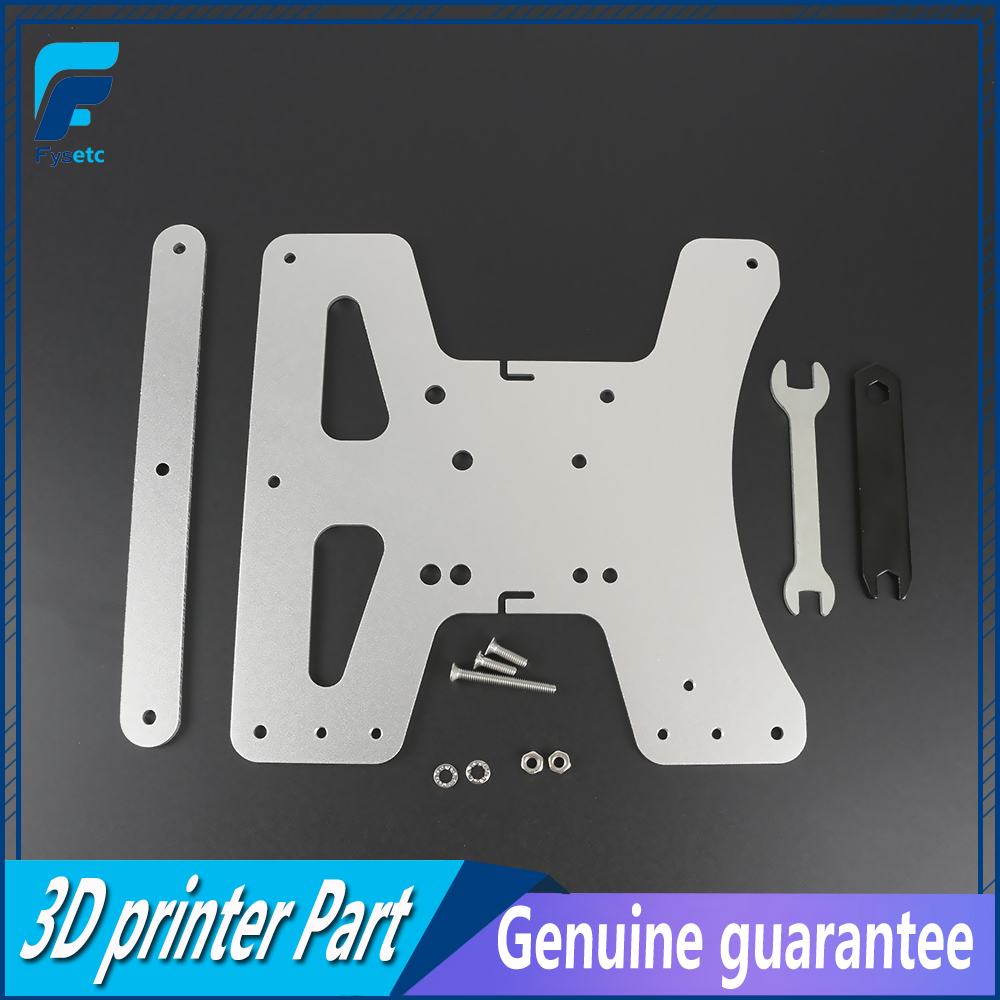 Cloned Aluminum Y-Carriage Plate Kit Heated Bed Supports 3-Point Leveling For Creality Ender 3 Ender-3 Pro Ender-3S 3D Printer