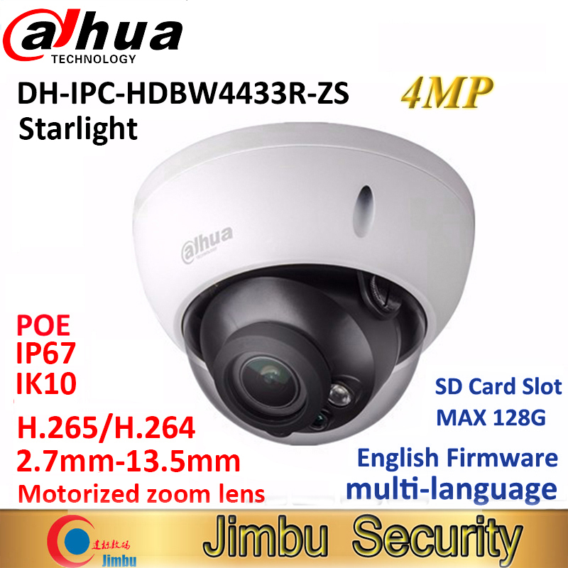 Dahua 4MP IP Camera IPC-HDBW4433R-ZS starlight POE varifocal motorized lens 2.7mm ~13.5mm H2.65 IR50M with SD Card slot camera цена