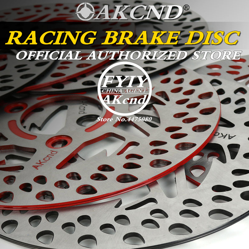 AKCND Motorcycle universal 220MM brake disc For yamaha <font><b>Honda</b></font> bws smax DIO PCX Front & Rear Brake System image
