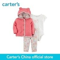Carter S 3 Piece Baby Children Kids Clothing Girl Swan Little Jacket Set 127H203
