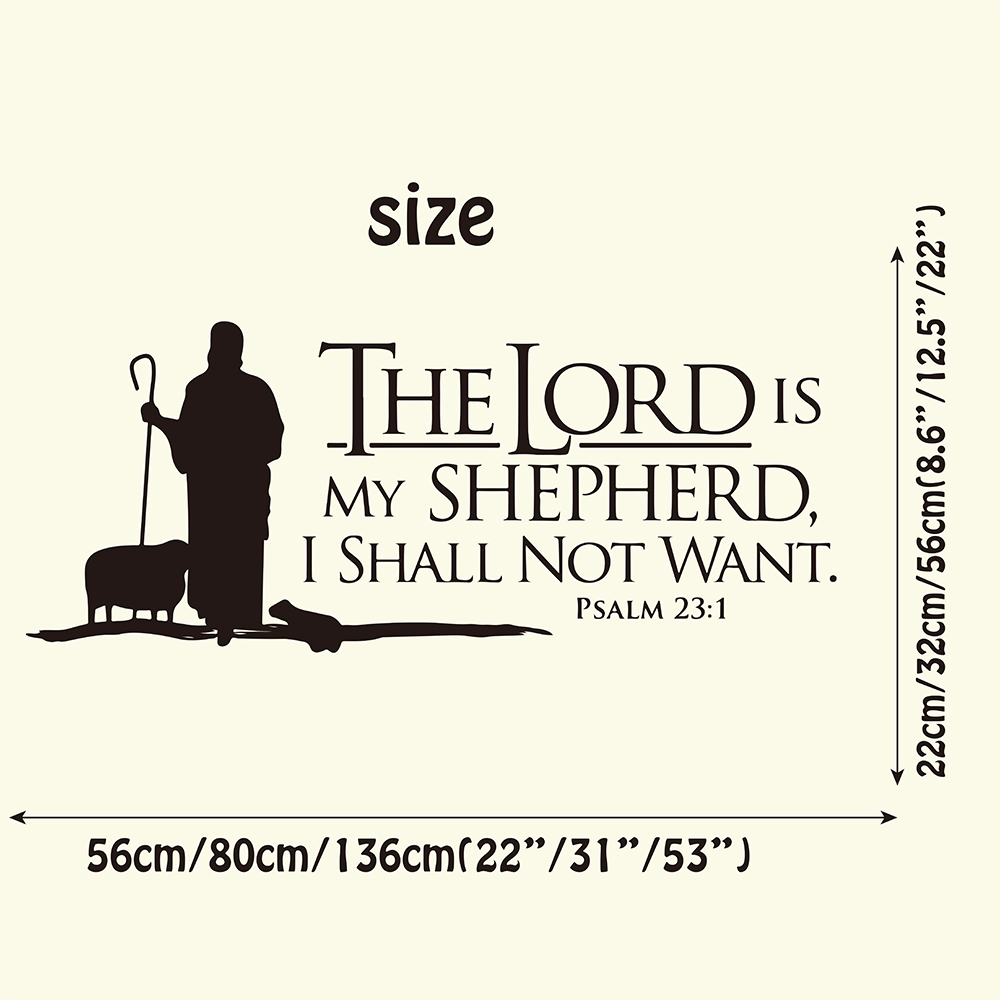 Psalms 23 The LORD is My Shepherd Quote  Wall Sticker Bedroom Sofa Jesus Inspiration Motivational Quote Decal Living Room Vinyl (3)