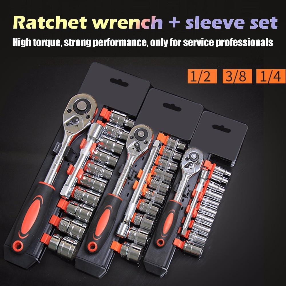 12 шт. 1/4 '', 3/8'', 1/2 4''socket Set техобслуживание ремонт автомобилей, гаечный ключ комбинированные инструменты комплект Авто Ремонт набор инструмен...