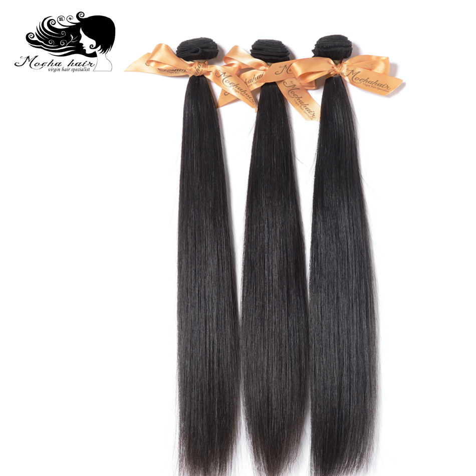 7A Unprocessed Mocha Hair Products 3 pcs Lot Brazilian