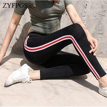 ZYFPGS 2019 Autumn Womans Pants Slim Fit Basic Leggings Double White Line Free Size Cotton Fashion Warm Sale Z0723