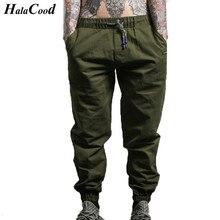 HALACOOD 2017 New Fashion Mens Essentials Drawstring Pants Men's Side Zipper Pockets Sweatpants Male Hip Hop Casual Sweat Pants