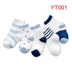 5 пар Детские в полоску Мягкие хлопковые носки детские милые носки для зима-осень 998