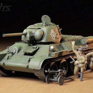 RealTS TAMIYA 1/35 tank 35149