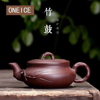 Purple Clay Mud Bamboo Drum  Leaves Teapot Pot Yixing Purply Clay Teapot Chinese Kongfu Tea Pots 220ml