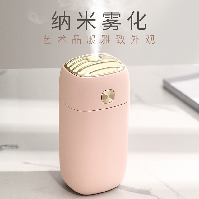 CSTT Innovative Multifunction Electric Home Appliance USB ultrasonic cool mist air mini humidifier Appliances