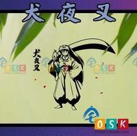 Japanese Cartoon FANS Inuyasha Vinyl Wall Sticker Decal Decor Home Decorative Decoration