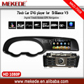 Promotions car multimedia player for Brilliance V5 with gps navigator dvd player support multilingual 8G map card for gift