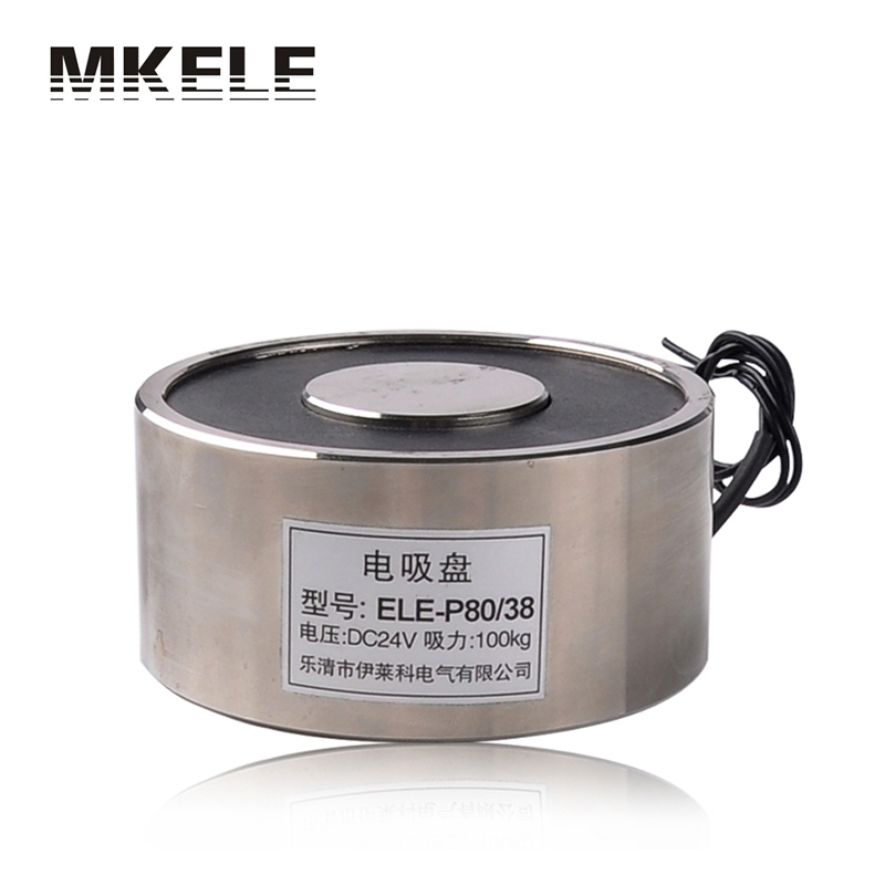 SaleElectric Lifting Magnet 100Kg DC 24V 14W Holding Electromagnet Solenoid P80/38 Imanes De Neodimio Magnetic Materials China 1pcs 3v 12a 60w switching power supply 3v 12a driver for led strip ac dc 100 240v input to dc3v s 60 3